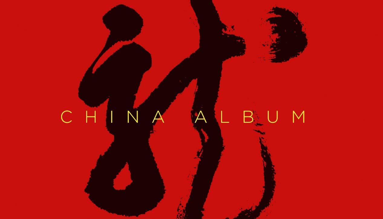 China Album