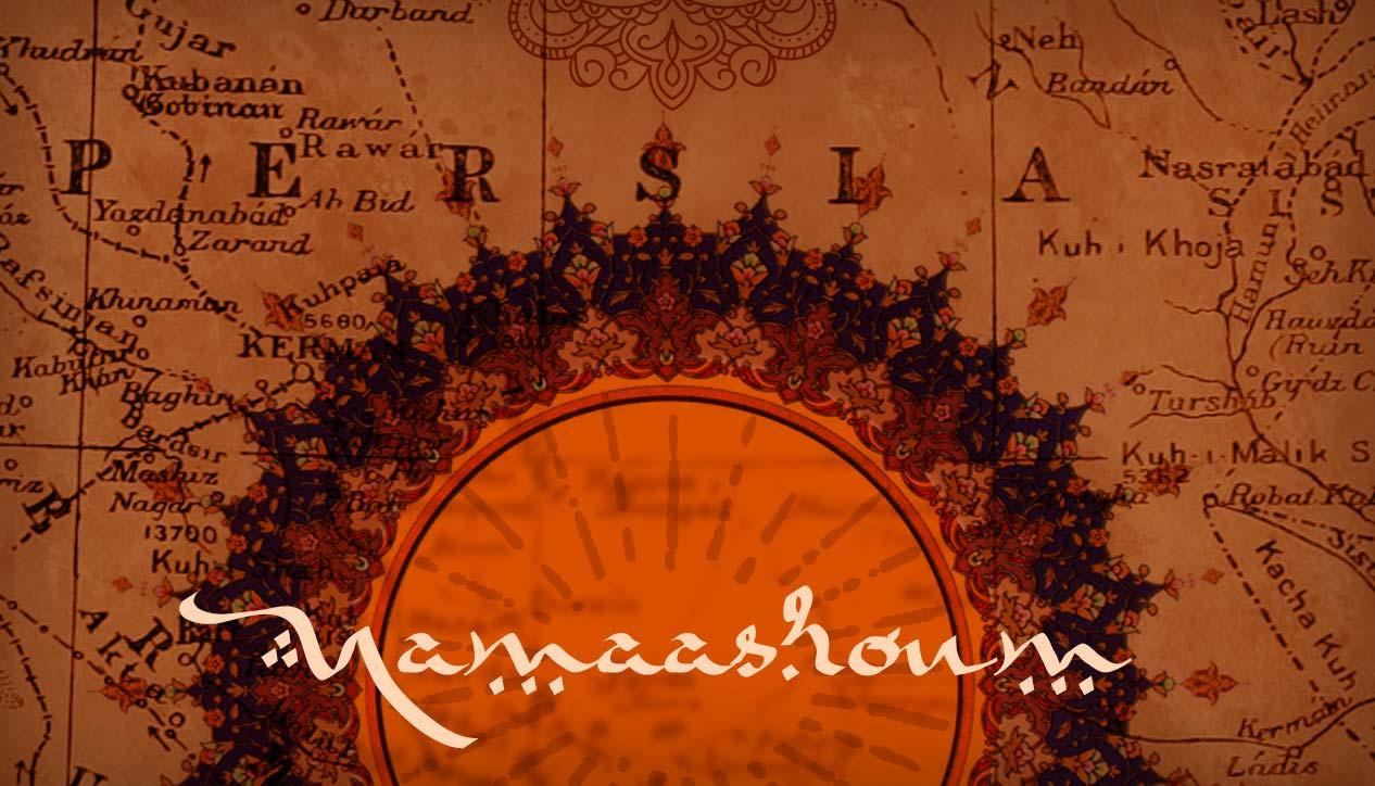 Namaashoum