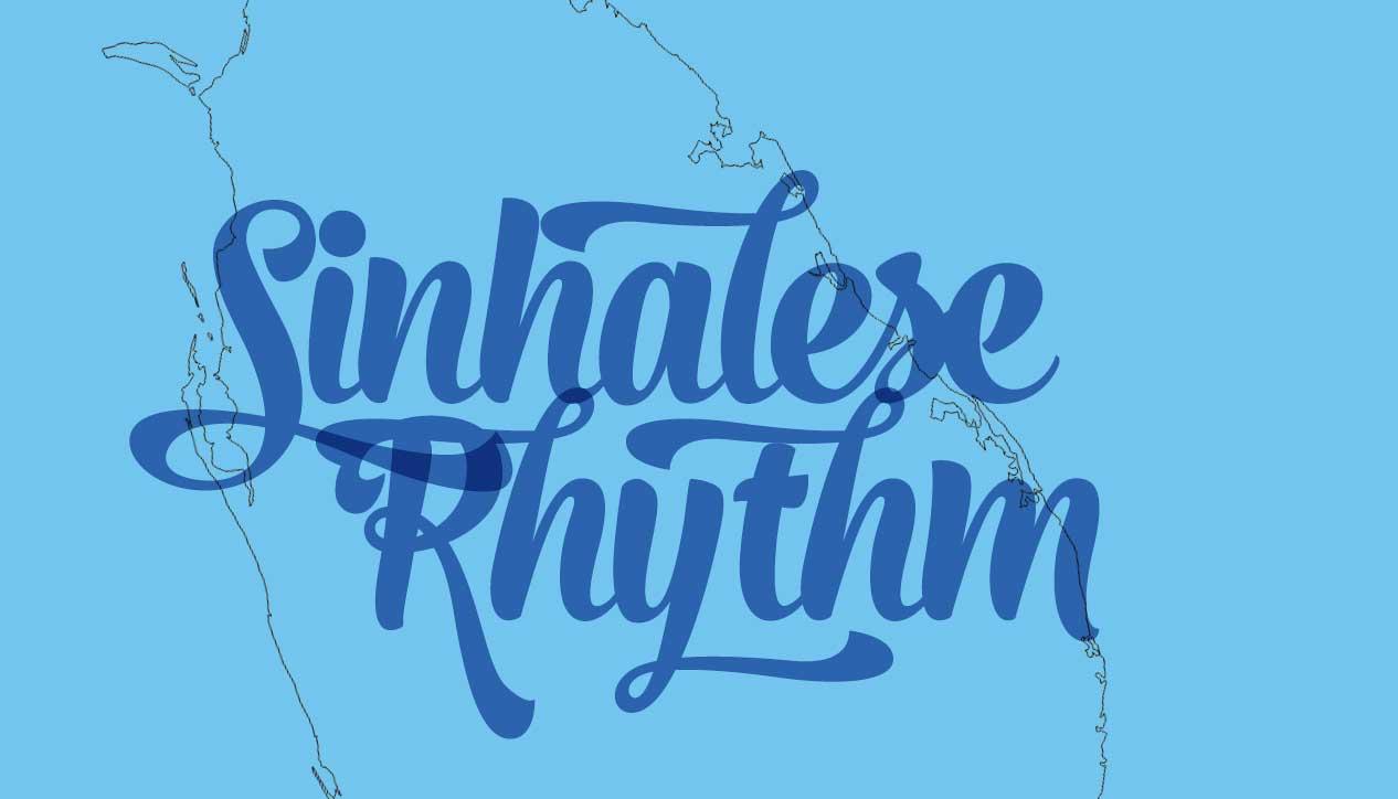 Sinhalese Rhythm